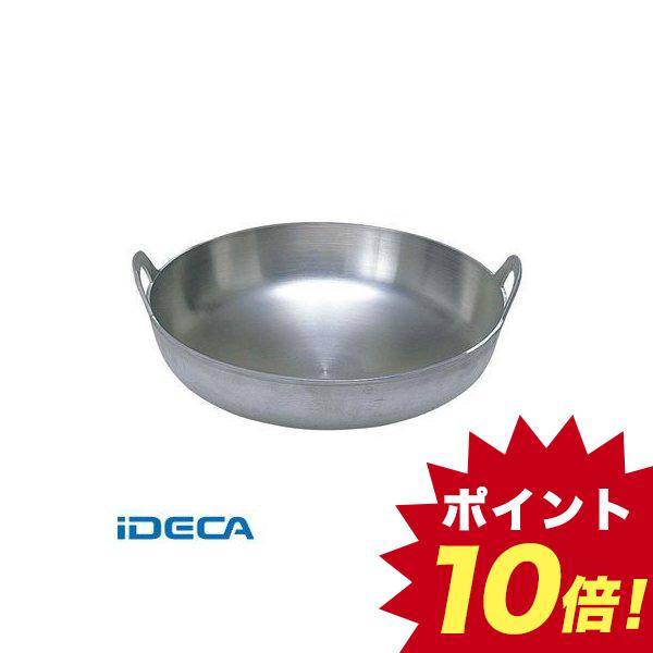 CR90097 アルミイモノ 揚鍋 42 板厚2.5