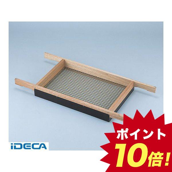 CS00466 木枠ふるい 9.5mm