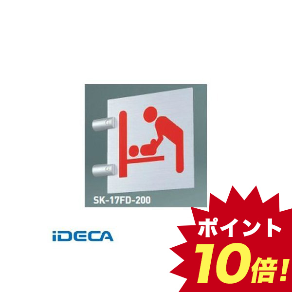 CS03656 ピクトサイン 突出型 【無地】