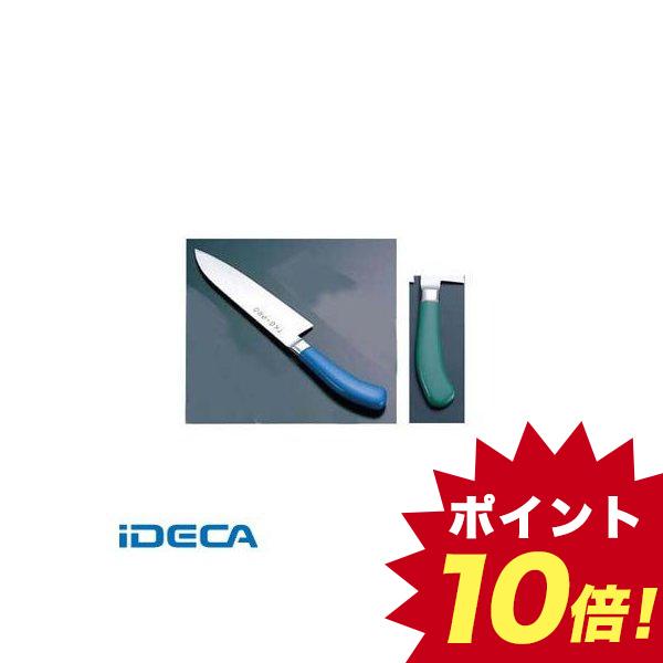 CS07211 エコクリーン TKG PRO 三徳庖丁 17.5cm グリーン