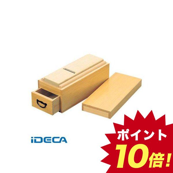 CS16536 木製 かつ箱 匠 K-58 替刃1枚付