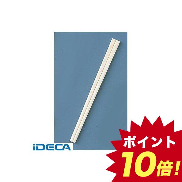 CS27406 割箸 アスペン元禄 16.5 1ケース5000膳入
