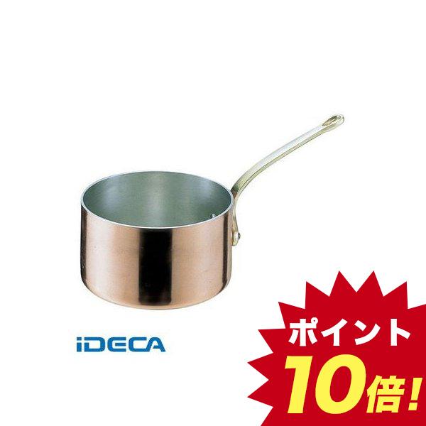 CS28354 SAエトール銅 片手深型鍋 15