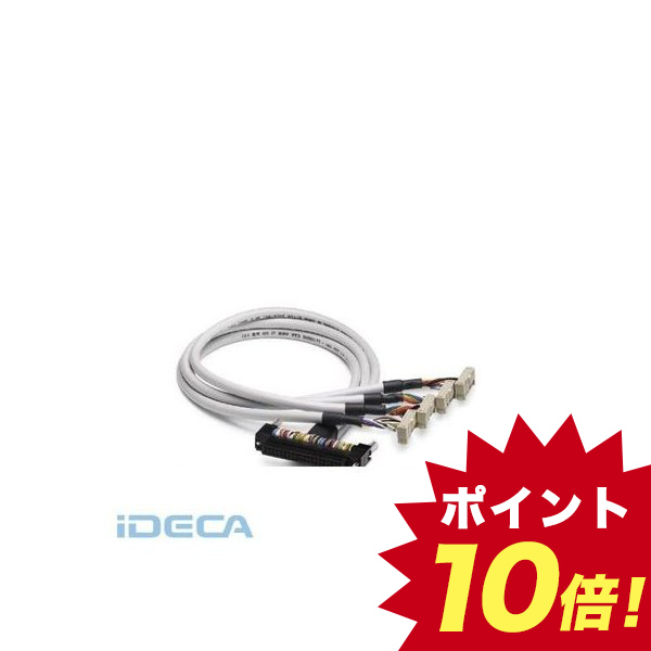 CS31795 ケーブル - CABLE-FCN40/4X14/200/OMR-IN - 2304212