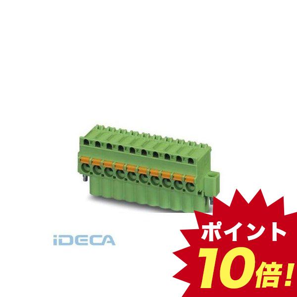 CS49579 プリント基板用コネクタ - FKCVW 2,5/ 6-STF-5,08 - 1873841 【50入】