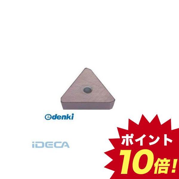 CS81241 転削用K.M級TACチップ COAT 【10入】 【10個入】