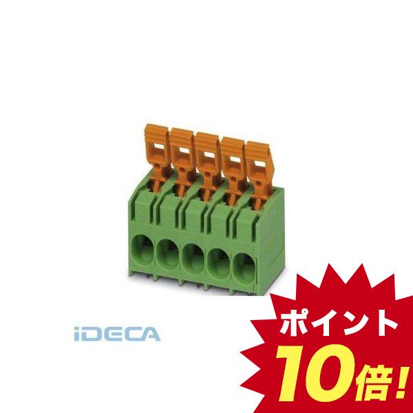 CS94039 【25個入】 プリント基板用端子台 - PLH 16/ 5-10 - 1770429