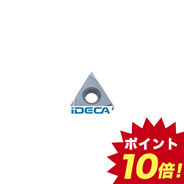 CT06149 【10個入】 旋削用チップ KW10 超硬