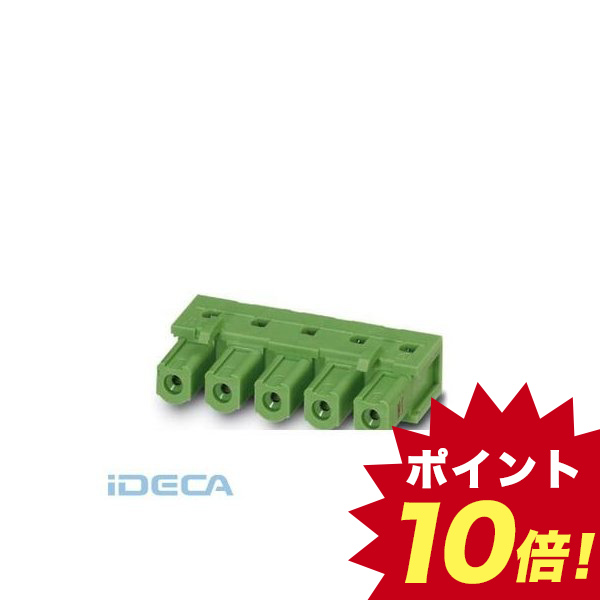 CT34527 ベースストリップ - GIC 2,5 HC/ 5-G-7,62 - 1745810 【50入】