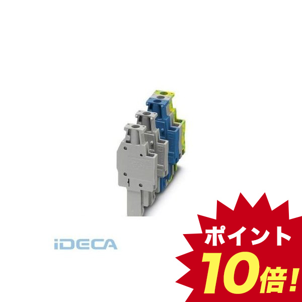 CT60966 コネクタ - UPBV 2,5/ 1-M GNYE - 3045363 【50入】 【50個入】