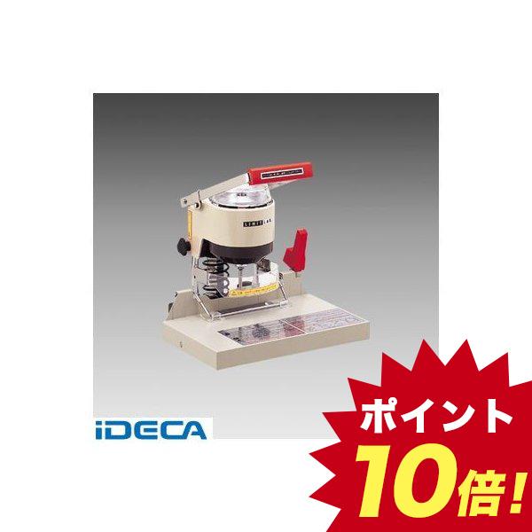 CU03350 電動パンチ 【ポイント10倍】