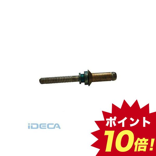 CU06390 【100個入】 Maxibolt R 100°FLUSH HEAD/NO