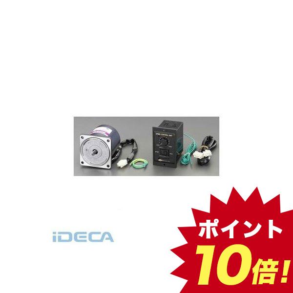 【個人宅配送不可】CU16549 直送 代引不可・他メーカー同梱不可 AC100V・40W スピードコントロールモーター【キャンセル不可】