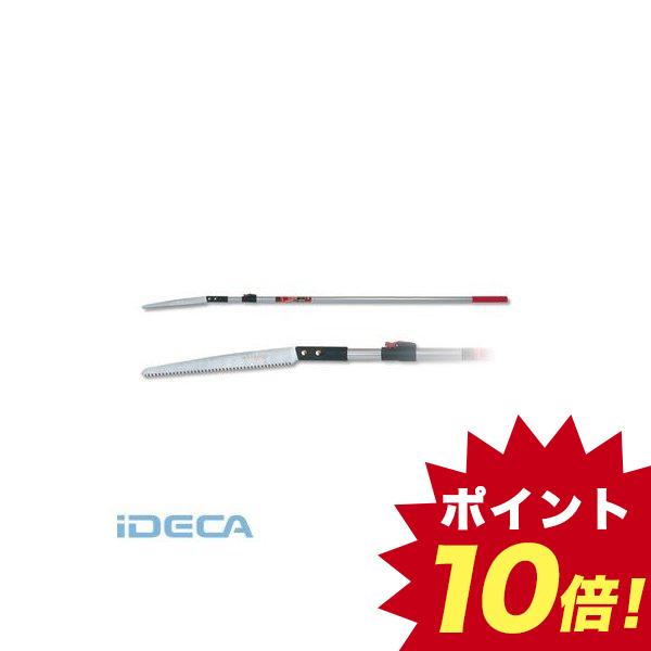 【個数:1個】CU61335 伸縮式高枝鋸 1.8m ~ 3.0m 850g