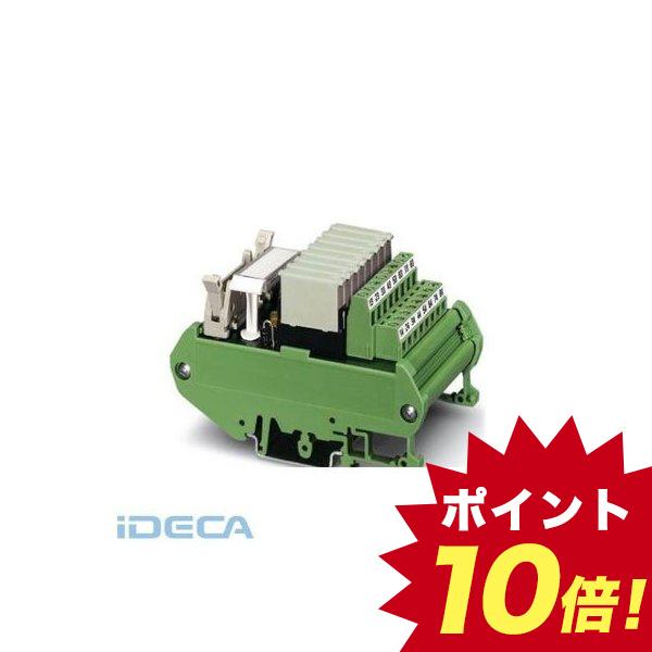 CU62374 アクティブモジュール - UMK- 8 RM/MR-G24/ 1/PLC - 2979469