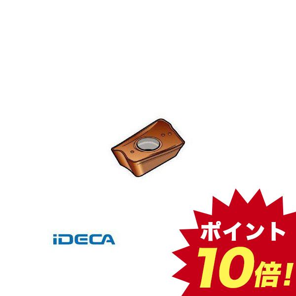 CU63395 【10個入】 コロミル390用チップ 2030【キャンセル不可】