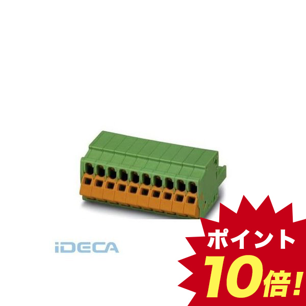 CU65496 プラグ - QC 1,5/14-ST - 1718083 【50入】