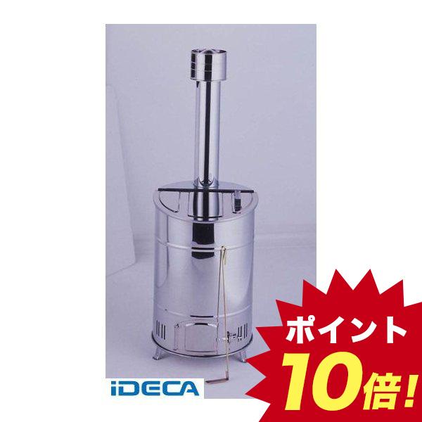【個数:1個】CU68281 ステンレス焼却器