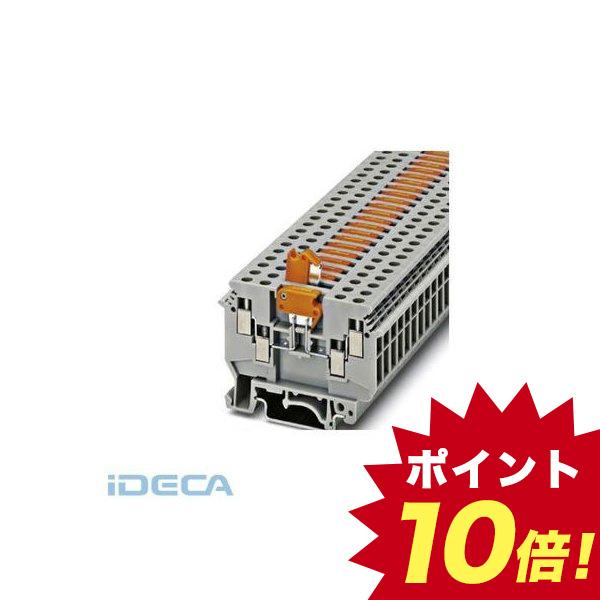 CU72827 断路ナイフ端子台 - UDK 4-MTK - 2775265 【50入】