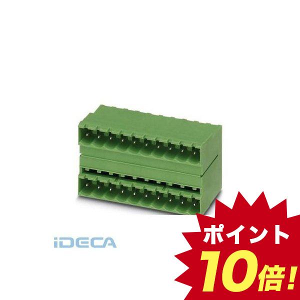 CU79071 ベースストリップ - MDSTB 2,5/ 4-G1 - 1736690 【50入】