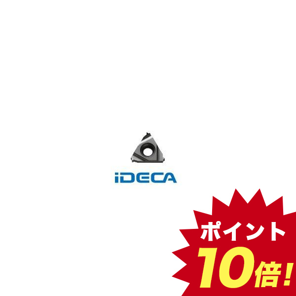 CU82526 【10個入】 ねじ切り用チップ TC60M サーメット