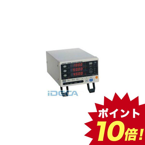 CV00702 パワーハイテスタ 【ポイント10倍】