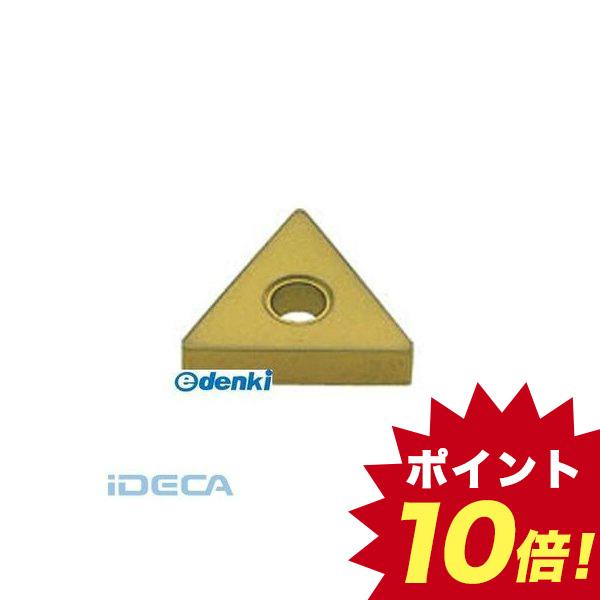 CV14329 M級ダイヤコート COAT 【10入】 【10個入】