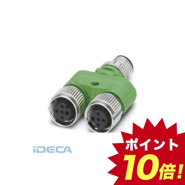 CV20646 Y分岐コネクタ - SAC-3P-Y/2XFS PE SCO - 1523971 【5入】