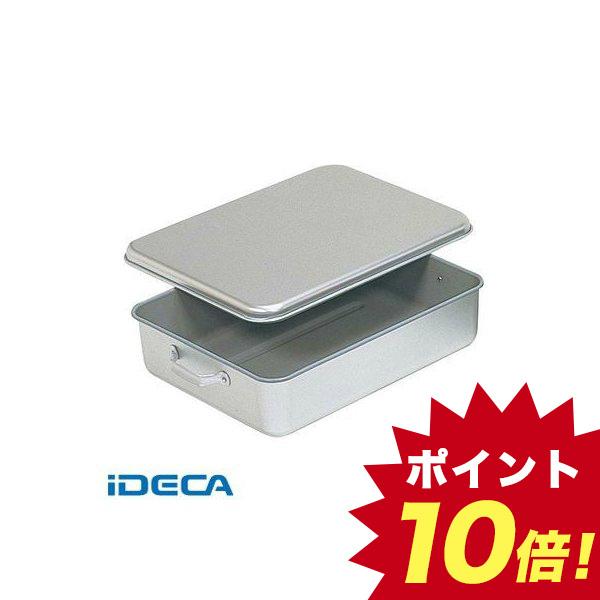 CV62098 アルマイト 天ぷら入 A型 蓋付 251-SM 410×310