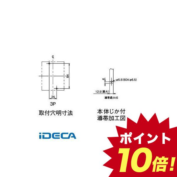 至上 安心の定価販売 CV64402 漏電ブレーカ BKW型 キャンセル不可 AC415V仕様