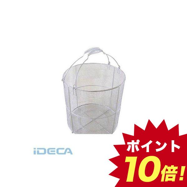 CV94471 ステンレス 洗浄カゴ【丸型】