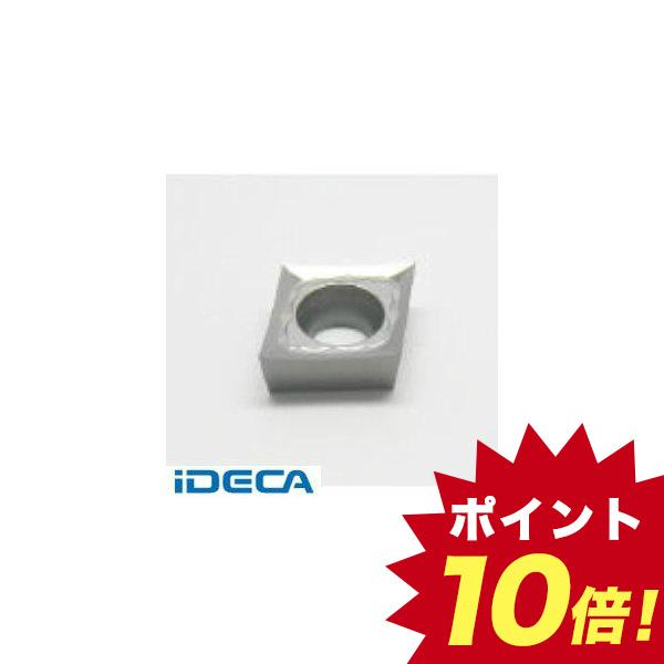 CW01121 D 旋削/チップ 超硬 10個入 【キャンセル不可】