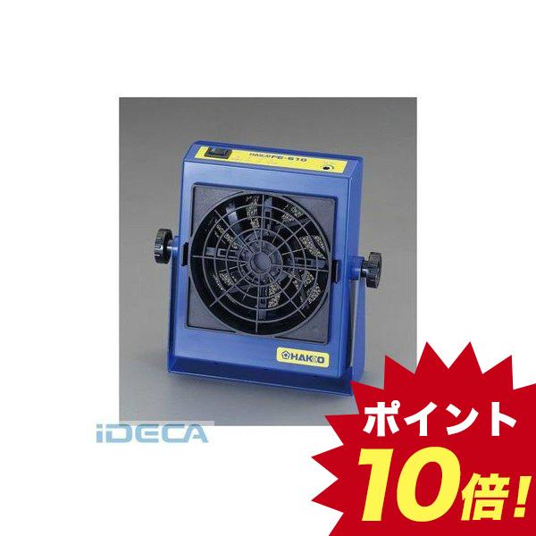 【個人宅配送不可】CW11353 直送 代引不可・他メーカー同梱不可 静電除去器【キャンセル不可】