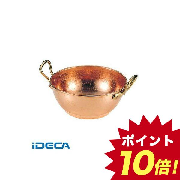CW16815 モービル 銅 シロップボール 2192.26 φ260
