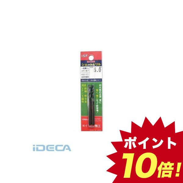CW33619 TAコバルト正宗ドリル 10.0mm 【5個入】