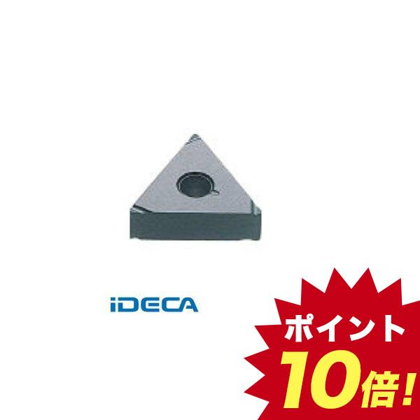 CW42083 P級超硬旋削チップ 超硬 10個入 【キャンセル不可】