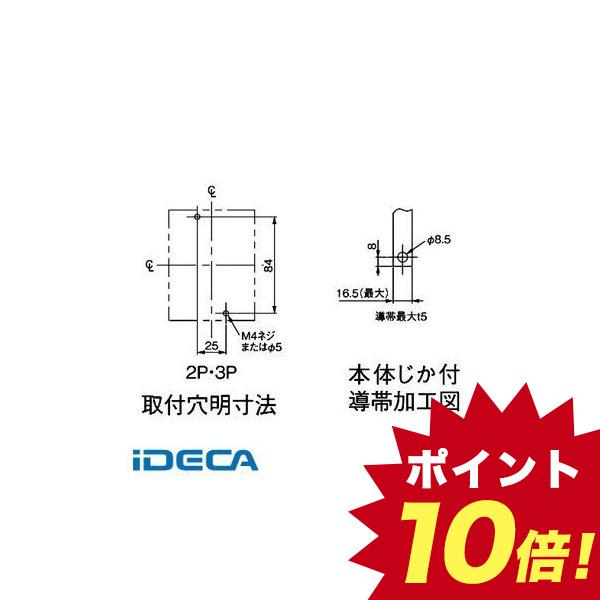 CW44904 サーキットブレーカ BBW型 盤用 JIS協約形シリーズ【キャンセル不可】