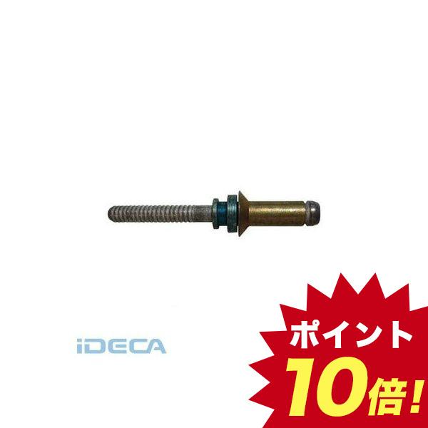 CW49457 【100個入】 Maxibolt R 100°FLUSH HEAD/NO