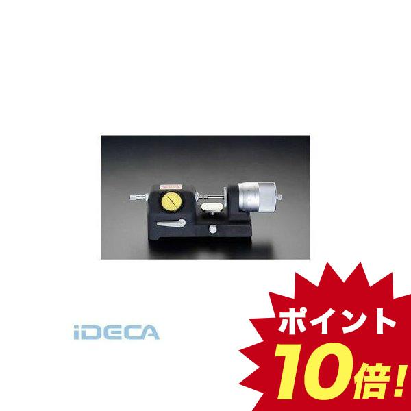【個人宅配送不可】CW55462 直送 代引不可・他メーカー同梱不可 0-50mm ダイアルベンチマイクロメーター【キャンセル不可】