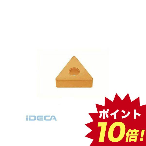CW59878 タンガロイ 旋削用G級ネガTACチップ 【10入】 【10個入】