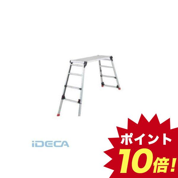 【個数:1個】CW61191 足場台 脚部伸縮タイプ 高さ87~118cm