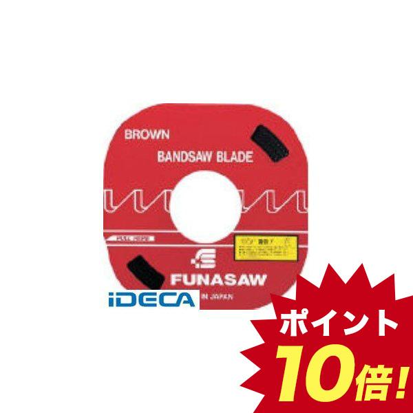 CW62041 コンターマシン用ブレードBR10X12X0.6 12割 ブラウン 12ヤマ