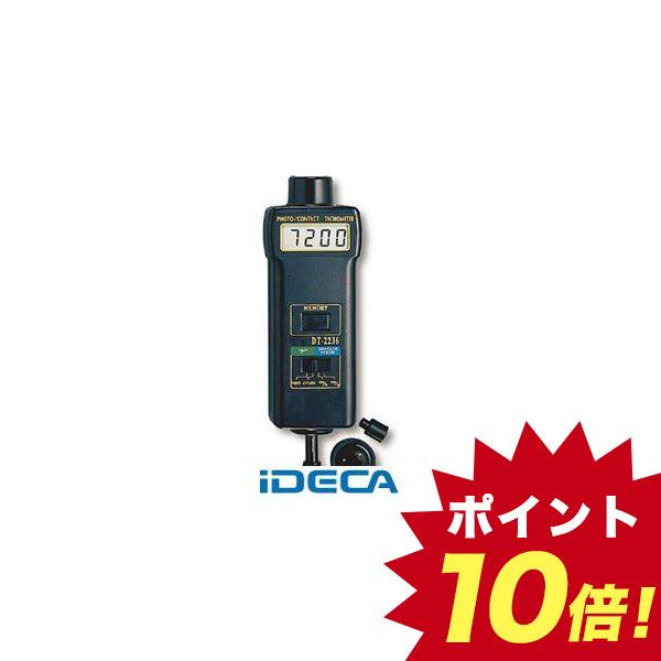 CW63283 回転計 接触・非接触両用型