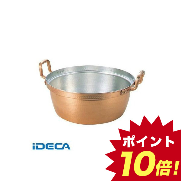 CW77555 EBM 銅 段付鍋 錫引きあり 39