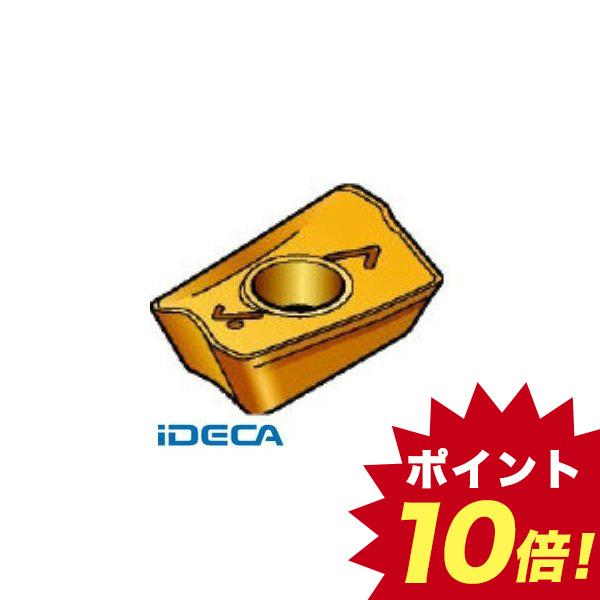 CW84034 フライス用チップステン 10個入 【キャンセル不可】