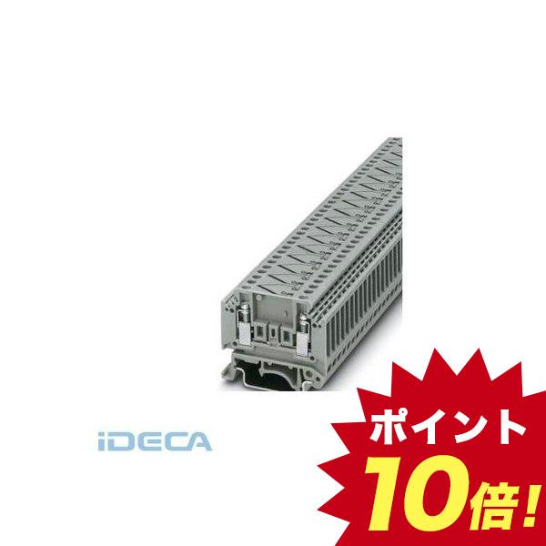 CW84772 熱電圧端子台ペア - MTKD-CU/CUNI - 3100059 【50入】 【50個入】
