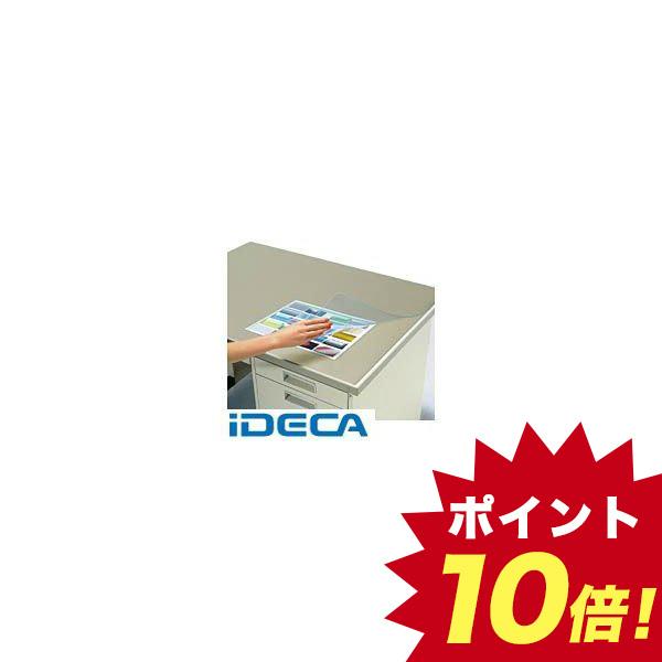 CW93990 デスクマット軟質再生オレフィン・透明W下敷付1187x687mmグレー マ-827NM
