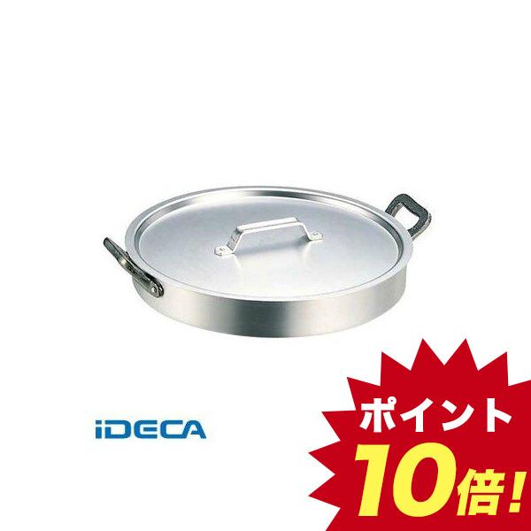 DL01583 アルミ かつどん鍋 27