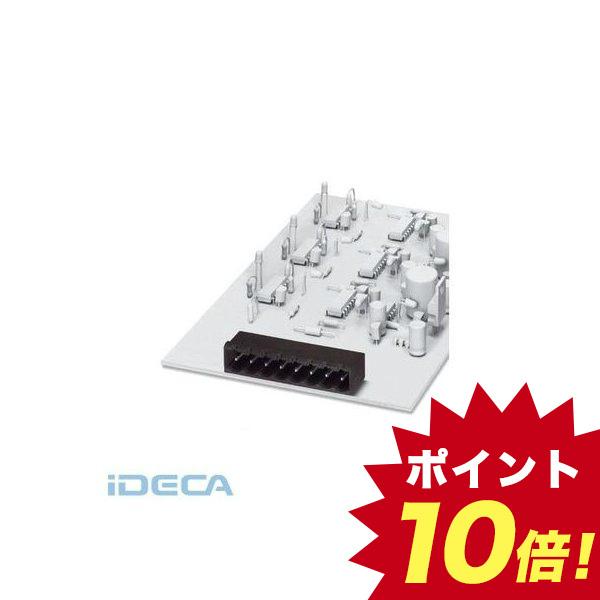DL05678 ベースストリップ - MSTBA 2,5/ 3-G THT - 1927506 【50入】 【50個入】