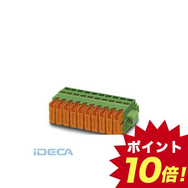 DL08563 プリント基板用コネクタ - QC 0,5/10-STF-3,81 - 1897623 【50入】